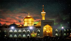 مشهد مقدس - زیارت و سیاحت