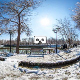 تور مجازی بوستان ملت مشهد