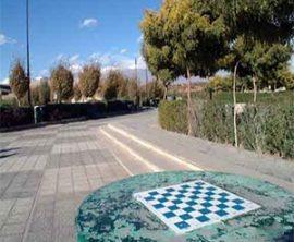 بوستان شطرنج تهران